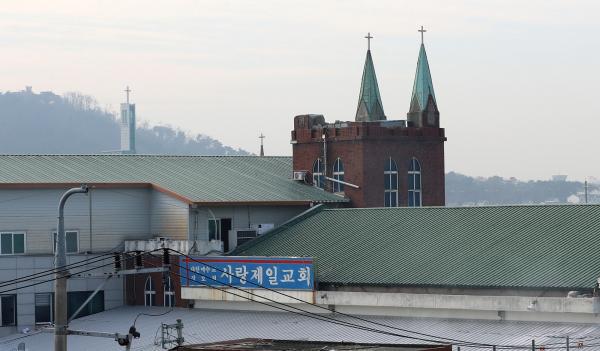 사랑제일교회