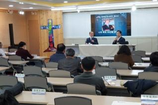 한국교회건강연구원