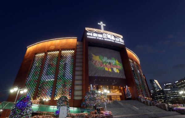 여의도순복음교회 성탄트리