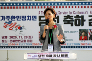 영 김 의원