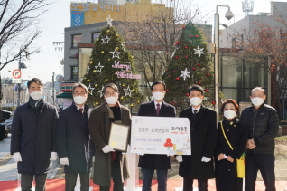 성북구 교회연합회, 취약계층을 위해 따뜻한 겨울나기 성금 전달