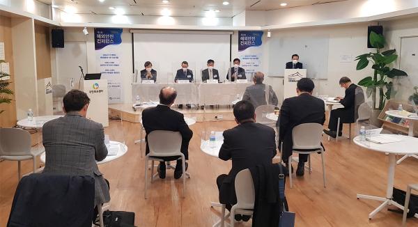 제2회 해외안전 컨퍼런스