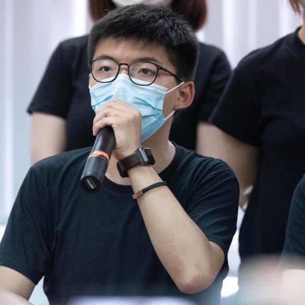 조슈아 웡 홍콩보안법