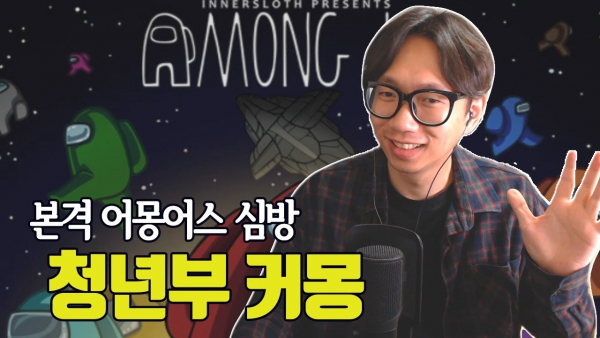 유튜브 채널 '종리스찬TV'