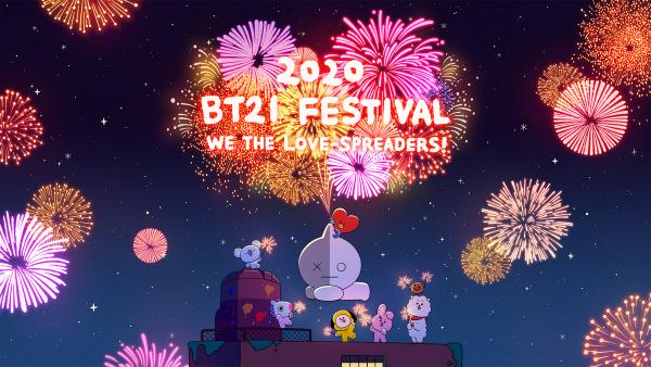 2020 BT21 FESTIVAL