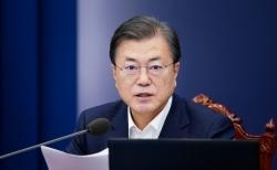 문재인 대통령이 7일 오후 청와대 여민관에서 열린 수석·보좌관회의에 참석해 발언하고 있다.