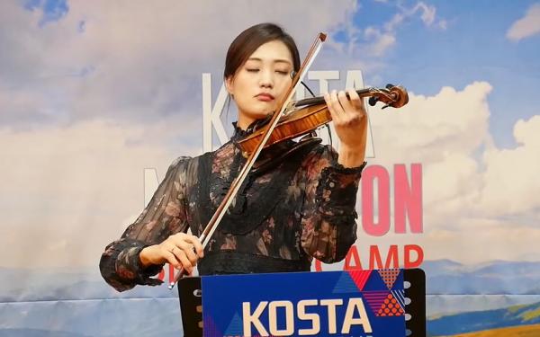바이올리니스트 김한나