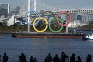 일본 올림픽