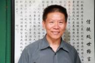 차이나 에이드 설립자인 밥 푸 목사