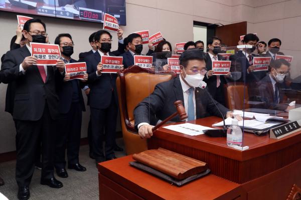 대북전단 법사위