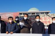 한변, 제88차 북한인권법 제정 촉구 기자회견과 대북전단살포금지법 규탄 집회