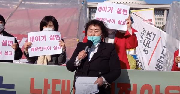 여성지도자 목회자연합