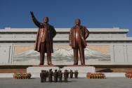 북한 코로나 처형