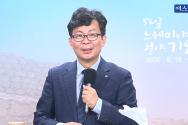 탈북민 김권능 목사(인천 한나라은혜교회)