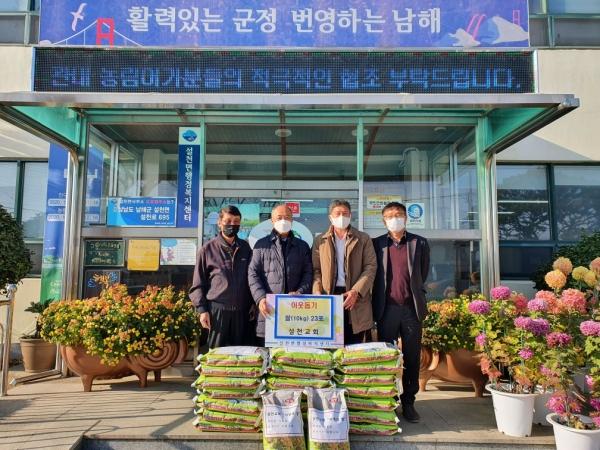 설천교회'연말 저소득층 지원 쌀'기탁