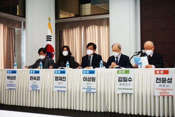 성산생명윤리연구소와 한국기독교생명윤리협회