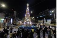 장로회신학대학교 캠퍼스타운 지역 상생을 위한  '광장 숨⬝쉼⬝삶 성탄 나눔' 축제