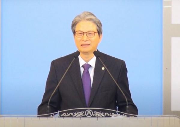 김진규 교수