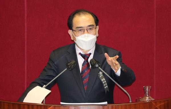 태영호 국회의원