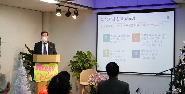 글로벌비전센터 입당감사예배