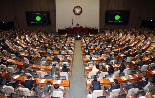 대북전단 금지법 국회