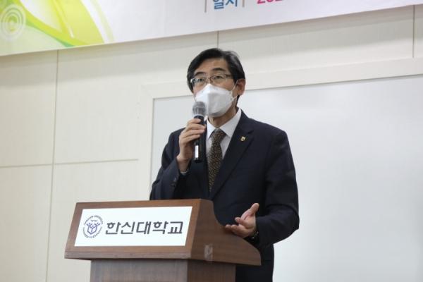 한신대 연규홍 총장의 환영사