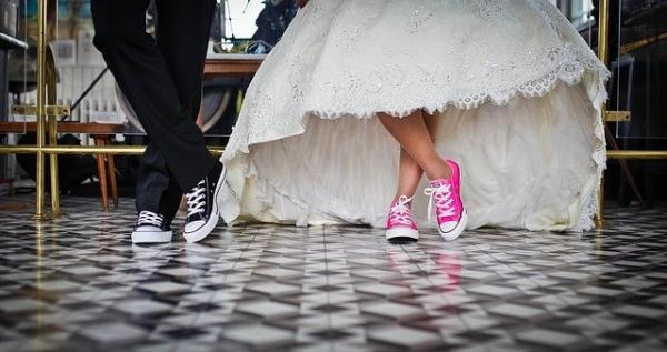결혼 데이트