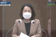 서울시의회 제298회 정례회 제4차 본회의에서 김소양 의원이 5분 자유발언을 하고 있다.