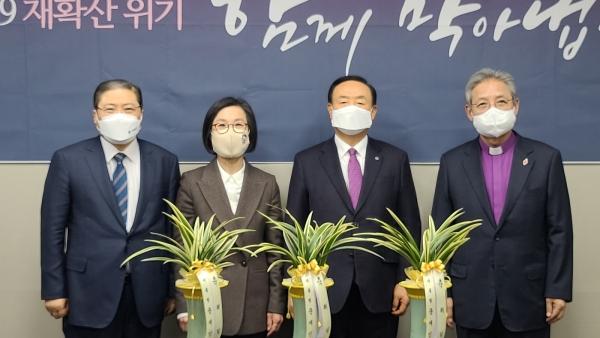 김제남 청와대 시민수석이 한교총을 내방했다.