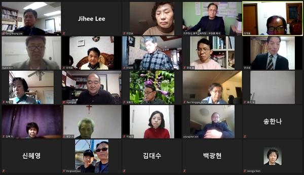 미주장로회신학대학교-한국직장선교대학 공개 특강