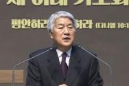 박은조 목사