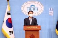 안철수 국민의당 대표가 20일 오전 서울 여의도 국회 소통관에서 기자회견을 갖고 서울시장 보궐선거 출마선언을 하고 있다.  ⓒ뉴시스