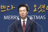 김은호 목사