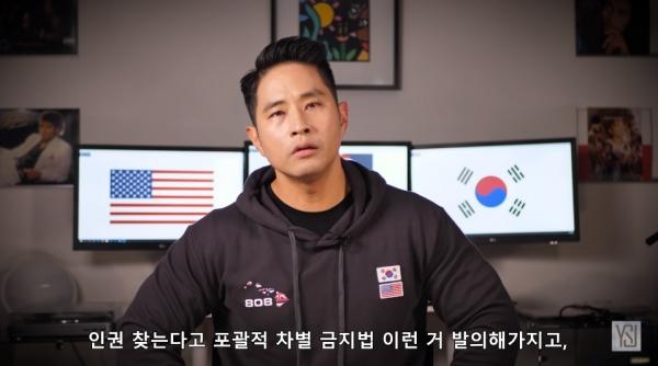 Yoo Seung Jun OFFICIAL 영상 캡쳐
