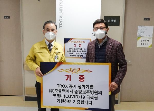 모듈택 중앙보훈병원 독일 TROX 공기정화기 기증식