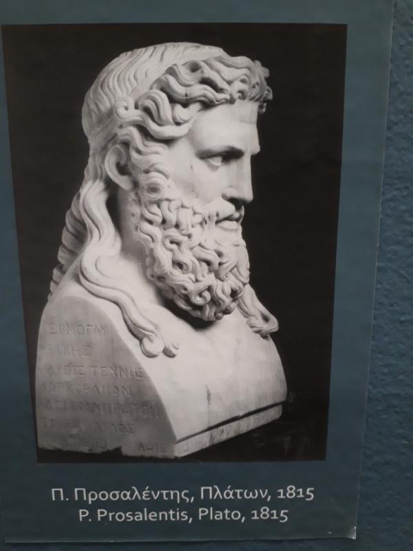 플라톤 동상