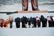 북한 우상화