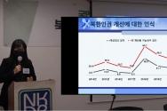 디비티비[DBTV] 영상 캡쳐 임순희 본부장