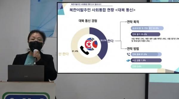 김성남 연구위원(NKDB)