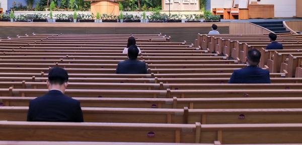 교회 예배