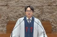 김하나 목사