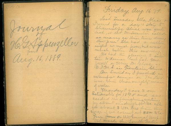 1889년 8월 아펜젤러 남부순행 일기 원본 영인본 첫 페이지