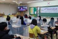 학생들이 온라인으로 한신대박물관의 문화유산교육 영상콘텐츠를 시청하는 모습