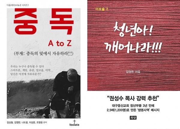 도서 중독 A to Z, 청년아! 깨어나라!!!
