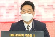 번개탄TV 교회학교 스타트업 세미나