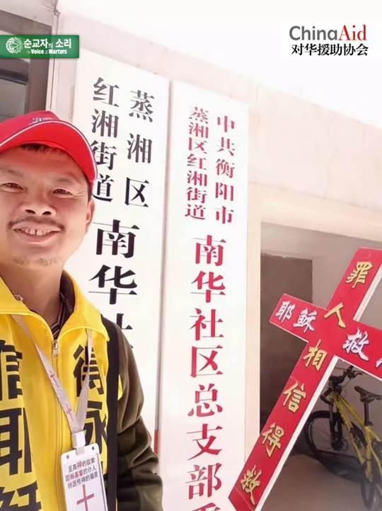 중국의 거리 전도자 첸웬솅(Chen Wensheng)