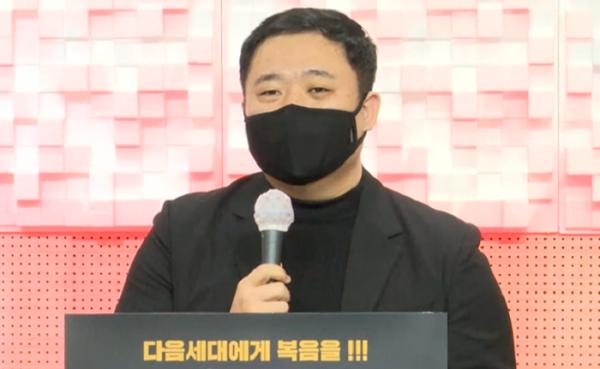 정지훈 목사(우리들교회 청소년부 디렉터)