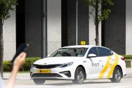 카카오T 택시