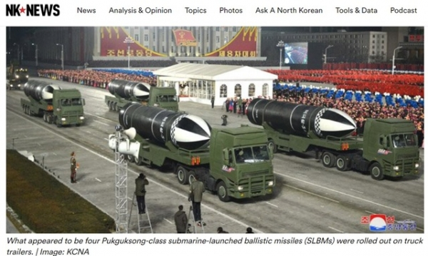 북한 8차 당대회 기념 열병식서 공개된 신형 SLBM.