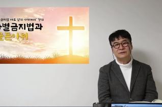 윤학렬 감독